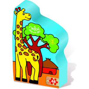 Silhuetpuslespil, Giraf, 48 brikker